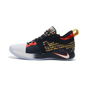 Nike PG 2 Pelicans Dark Obsidian/White/Red/Gold Men's Basketball Shoes