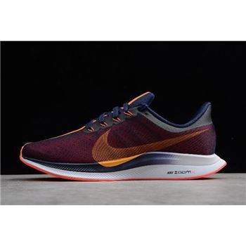 Nike Air Zoom Pegasus 35 Turbo 2.0